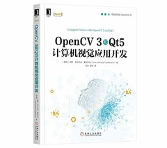 OpenCV 3 和 Qt5 電腦視覺應用開發 (Computer Vision with OpenCV 3 and Qt5: Build visually appealing, multithreaded, cross-platform computer vision applications)-cover