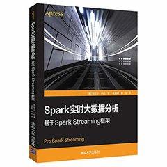 Spark 實時大數據分析 : 基於 Spark Streaming 框架-cover