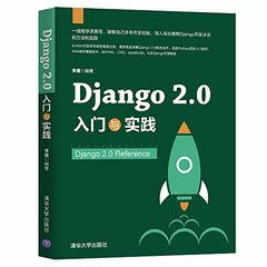 Django 2.0 入門與實踐-cover