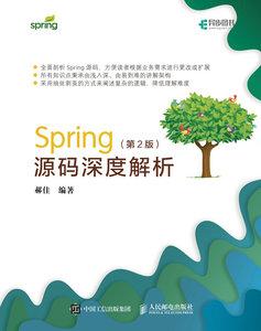 Spring 源碼深度解析, 2/e-cover