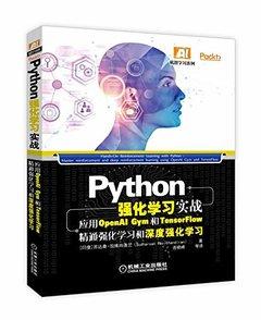 Python 強化學習實戰 : 應用 OpenAI Gym 和 TensorFlow 精通強化學習和深度強化學習-cover