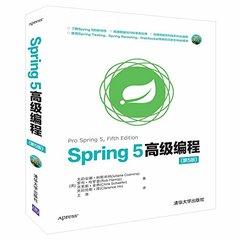 Spring 5 高級編程, 5/e-cover