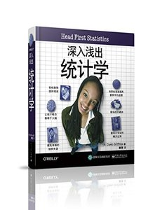 深入淺出統計學 (Head First Statistics)-cover