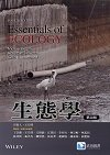 生態學, 4/e (Begon: Essentials of Ecology, 4/e)-cover