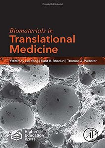 Biomaterials in Translational Medicine (Woodhead Publishing Series in Biomaterials)-cover