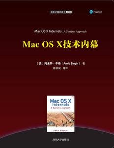 Mac OS X 技術內幕-cover