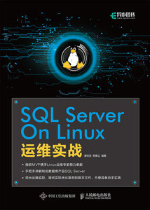 SQL Server On Linux 運維實戰-cover