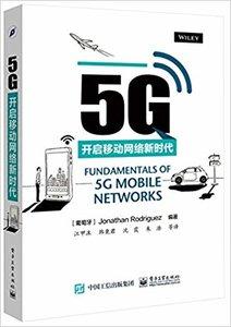 5G : 開啟移動網絡新時代-cover