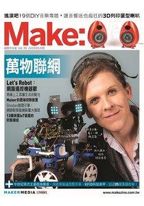 Make 國際中文版 vol.39 (Make: Volume 64 英文版) -cover