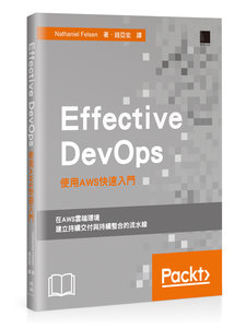 Effective DevOps:使用 AWS 快速入門 (Effective DevOps with AWS)-cover