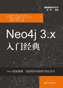 Neo4j 3.x入門經典-cover