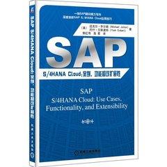 SAP S/4 HANA Cloud:案例,功能和可擴展性-cover