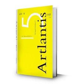 這是一本 Artlantis5 的書 (下冊):來自一個使用者的告白-cover