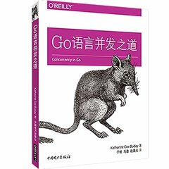 Go 語言並發之道 (Concurrency in Go: Tools and Techniques for Developers)-cover