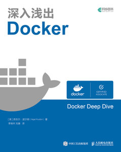 深入淺出 Docker (Docker Deep Dive)-cover