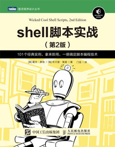 shell 腳本實戰, 2/e (Wicked Cool Shell Scripts: 101 Scripts for Linux, OS X, and Unix Systems, 2/e)-cover