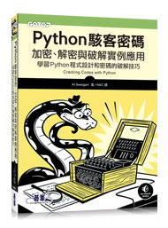 Python 駭客密碼|加密、解密與破解實例應用 Cracking Codes with Python-cover