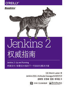 Jenkins 2 權威指南 (Jenkins 2: Up and Running: Evolve Your Deployment Pipeline for Next Generation Automation)-cover
