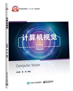 電腦視覺-cover