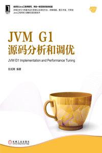 JVM G1源碼分析和調優-cover