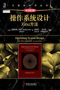 操作系統設計:Xinu方法(原書第2版)-cover