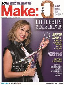 Make 國際中文版 vol.40 (Make: Volume 65 英文版)-cover