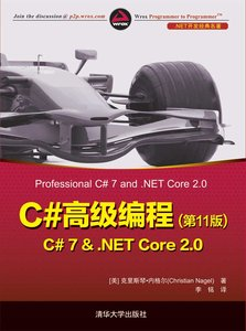 C# 高級編程, 11/e (Professional C# 7 and .NET Core 2.0)-cover