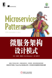 微服務架構設計模式 (Microservices Patterns: With examples in Java)-cover
