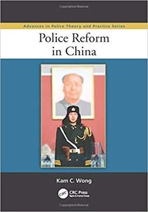 Police Reform in China-cover