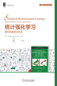 統計強化學習:現代機器學習方法 (Statistical Reinforcement Learning: Modern Machine Learning Approaches)-cover