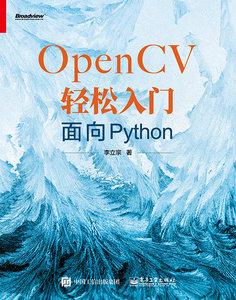 OpenCV 輕松入門:面向 Python-cover