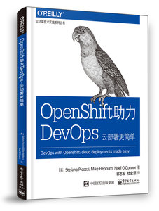 OpenShift 助力 DevOps : 雲部署更簡單 (DevOps with OpenShift: Cloud Deployments Made Easy)-cover