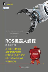 ROS機器人編程:原理與應用(A Systematic Approach to Learning Robot Programming with ROS)-cover
