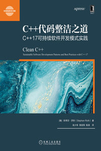 C++ 代碼整潔之道:C++17 可持續軟件開發模式實踐 (Clean C++: Sustainable Software Development Patterns and Best Practices with C++ 17)-cover