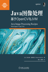 Java圖像處理:基於OpenCV與JVM (Java Image Processing Recipes: With OpenCV and JVM)-cover