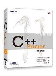C++ Primer, 5/e (繁體中文版)-cover