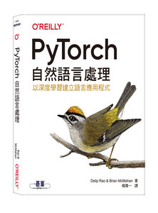 PyTorch 自然語言處理|以深度學習建立語言應用程式 (Natural Language Processing with PyTorch)-cover