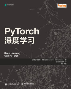 PyTorch 深度學習 (Deep Learning with PyTorch: A practical approach to building neural network models using PyTorch)-cover