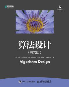 算法設計 英文版-cover