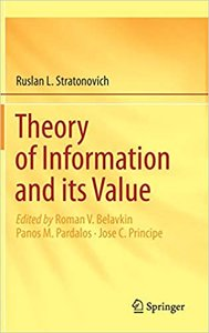 Theory of Information and Its Value-cover