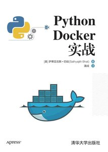 Python Docker 實戰 (Practical Docker with Python: Build, Release and Distribute your Python App with Docker)-cover