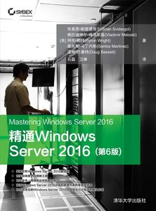 精通 Windows Server 2016 (第6版)-cover