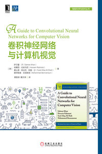 捲積神經網絡與電腦視覺(A Guide to Convolutional Neural Networks for Computer Vision)-cover