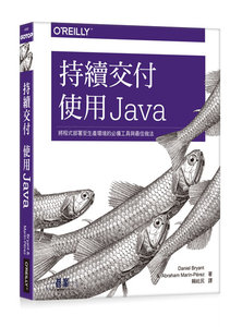 持續交付|使用 Java (Continuous Delivery in Java)-cover