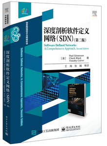 深度剖析軟件定義網絡, 2/e (Software Defined Networks : A Comprehensive Approach, 2/e)-cover