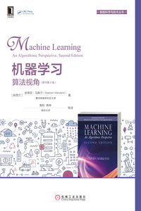 機器學習:算法視角(Machine Learning: An Algorithmic Perspective 2/e)-cover