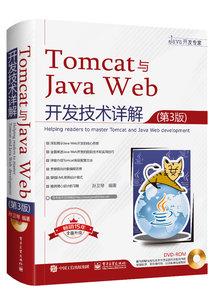 Tomcat 與 JavaWeb 開發技術詳解, 3/e-cover