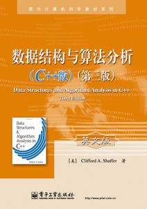 數據結構與算法分析(C++版)(第三版)(英文版)