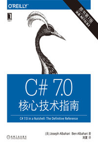 C# 7.0 核心技術指南 (C# 7.0 in a Nutshell: The Definitive Reference)-cover