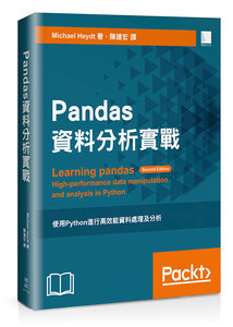 Pandas 資料分析實戰:使用 Python 進行高效能資料處理及分析 (Learning pandas : High-performance data manipulation and analysis in Python, 2/e)-cover